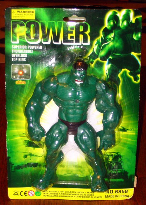 Fake Hulk toy