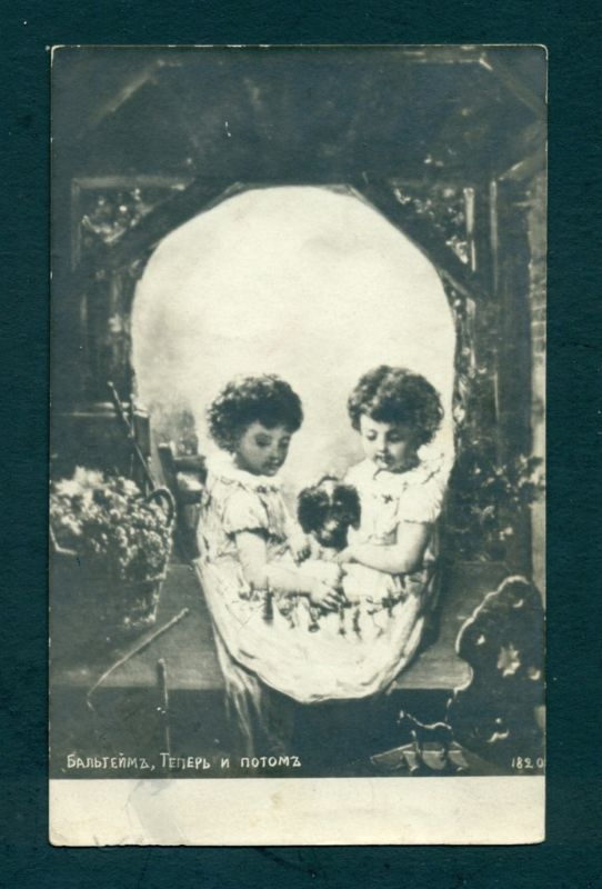 An opticall illusion that looks like two young girls and a dog and also a skull