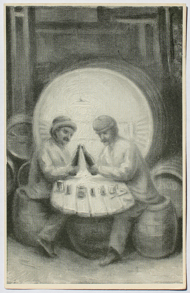An optical illusion that looks both like two men drinking and a skull