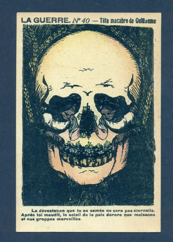 Tete Macabre de Guillaume - skull optical illusion
