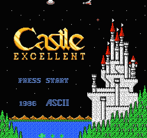 NES game Castle Excellent